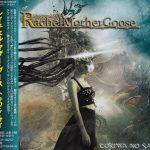 Rachel Mother Goose – Tokiwa No Sai [Japanese Edition] (2017) 320 kbps + Scans