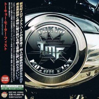 Tokyo Motor Fist - Tokyo Motor Fist [Japanese Edition] (2017) 320 kbps + Scans