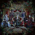 Versailles – Lineage ~薔薇の末裔~ (EP) (2017) 320 kbps