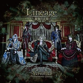 Versailles - Lineage ~薔薇の末裔~ (EP) (2017) 320 kbps