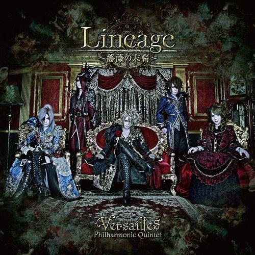 Versailles - Lineage ~薔薇の末裔~ (EP) (2017) 320 kbps