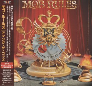 2004 - [CD] Among The Gods (Japanese Edition)