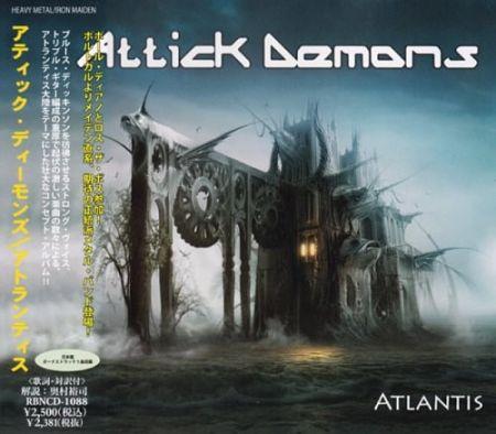 2011 - Atlantis [Japanese Edition, 2012]