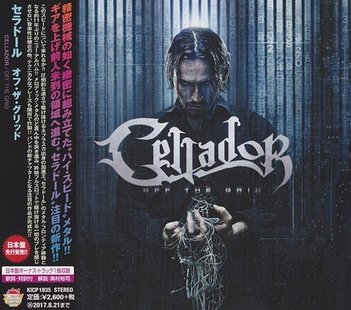 Cellador - Off The Grid (Japanese Edition) (2017) 320 kbps + Scans
