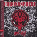 Chronosphere – Red n' Roll [Japanese Edition] (2017) 320 kbps + Scans