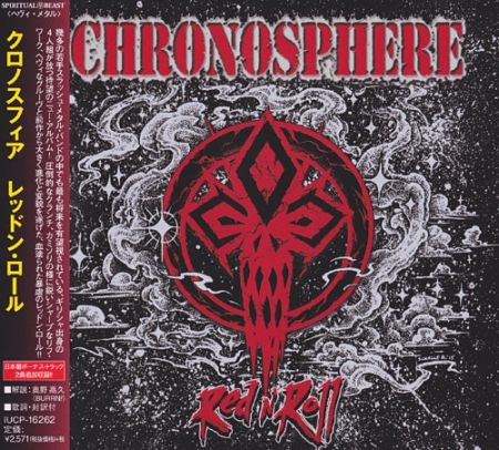 Chronosphere - Red n' Roll [Japanese Edition] (2017) 320 kbps + Scans