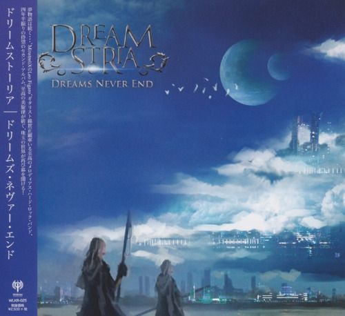 Dreamstoria - Dreams Never End [Japanese Edition] (2017) 320 kbps + Scans