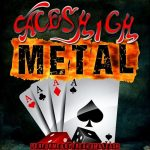 Freak On a Leash – Aces High Metal (2017) 320 kbps