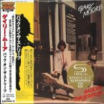 Gary Moore – Back On The Streets [Japan SHM-CD Remastered, Reissue] (2016) 320 kbps