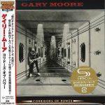 Gary Moore – Corridors Of Power [Japan SHM-CD Remastered, Reissue] (2016) 320 kbps