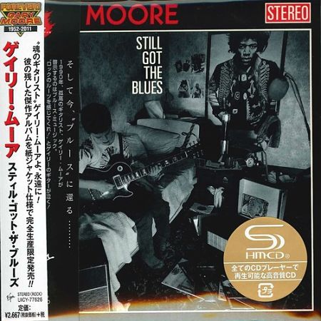 Gary Moore - Still Got The Blues [Limited Japan SHM-CD Remastered, Reissue] (2016) 320 kbps
