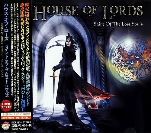 House Of Lords - Saint Of The Lost Souls [Japanese Edition] (2017) 320 kbps