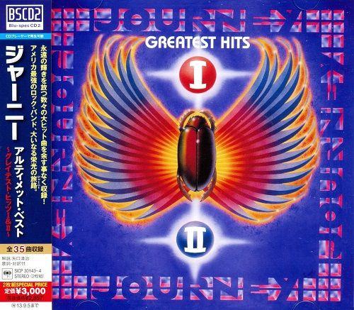 Journey - Greatest Hits I & II (Japanese Blu-Spec)