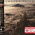 Loudness – Samsara Flight [Japanese Edition] (2016) 320 kbps + Scans