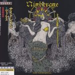 Nightrage – The Venomous (Japanese Edition) (2017) 320 kbps + Scans