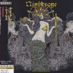 Nightrage – The Venomous (Japanese Edition) (2017) 320 kbps + Scans