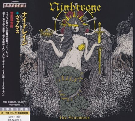 Nightrage - The Venomous (Japanese Edition) (2017) 320 kbps + Scans