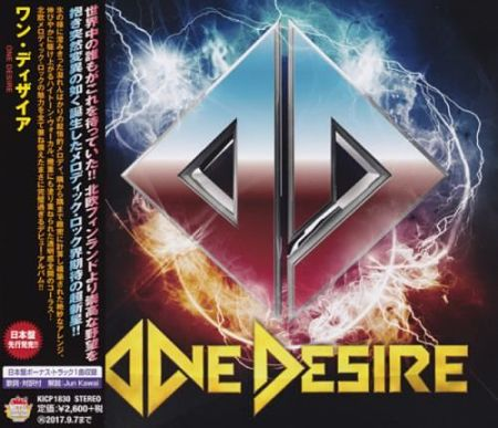 One Desire - One Desire [Japanese Edition] (2017) 320 kbps + Scans