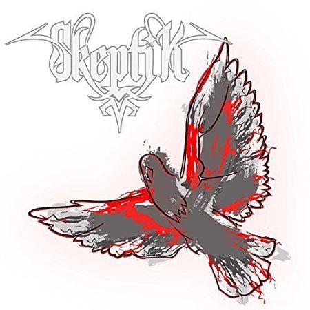 Skeptik - Heavy Metal Vomit Party (2017) 320 kbps