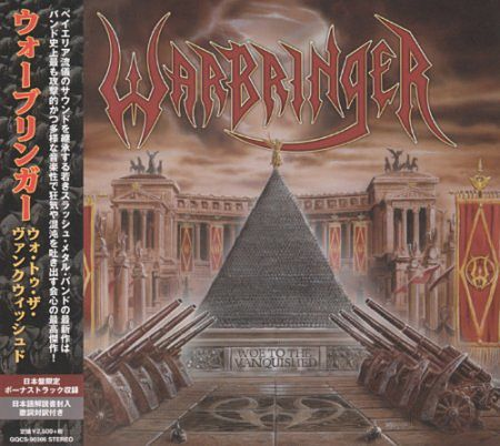 Warbringer - Woe to the Vanquished (Japanese Edition) (2017) 320 kbps + Scans
