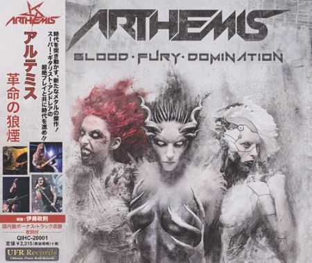 Arthemis - Blood - Fury - Domination [Japanese Edition] (2017) 320 kbps + Scans