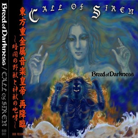 Breed of Darkness - Call Of Siren (2017) 320 kbps