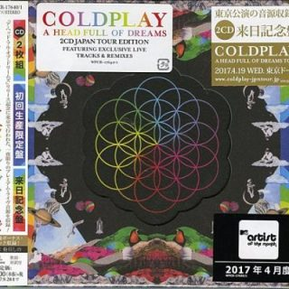 Coldplay - A Head Full Of Dreams (Japan Tour Edition) (2017) 320 kbps