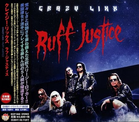 Crazy Lixx - Ruff Justice (Japanese Edition) (2017) 320 kbps