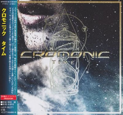 Cromonic - Time [Japanese Edition] (2017) 320 kbps + Scans