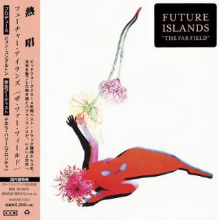 Future Islands - The Far Field (Japanese Edition) (2017) 320 kbps + Scans