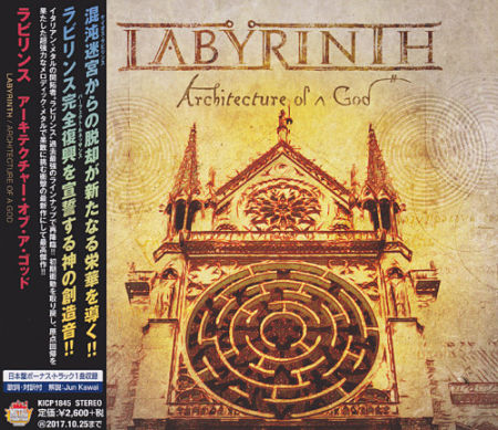 Labyrinth - Architecture of a God [Japanese Edition] (2017) 320 kbps + Scans
