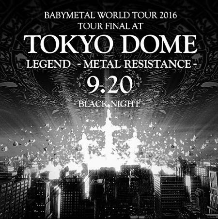 Live at Tokyo Dome: Black Night