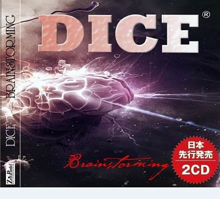 Dice - Brainstorming (Compilation) (2017) 320 kbps