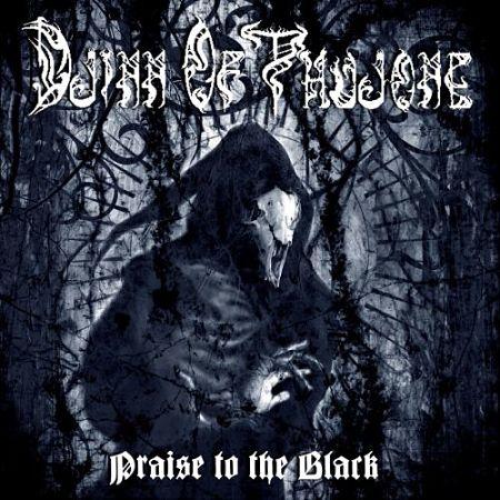 Djinn of Thujone - Praise to the Black (2017) 320 kbps