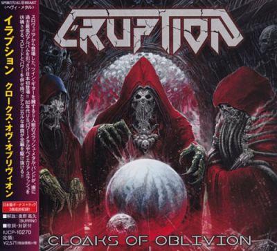 Eruption - Cloaks of Oblivion [Japanese Edition] (2017) 320 kbps + Scans