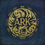 In Hearts Wake - Ark (2017) 320 kbps