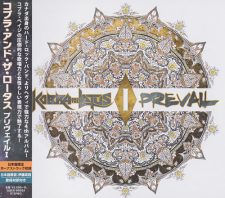 Kobra and the Lotus - Prevail I [Japanese Edition] (2017) 320 kbps + Scans