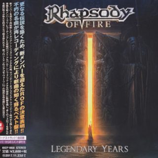Rhapsody of Fire - Legendary Years [Compilation] (Japanese Edition) (2017) 320 kbps + Scans