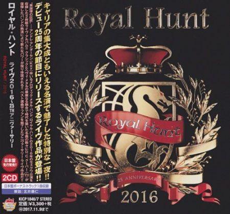 Royal Hunt - 2016 [Japanese Edition] (Live) (2017) 320 kbps + Scans