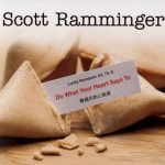 Scott Ramminger – Do What Your Heart Says To (2017) 320 kbps
