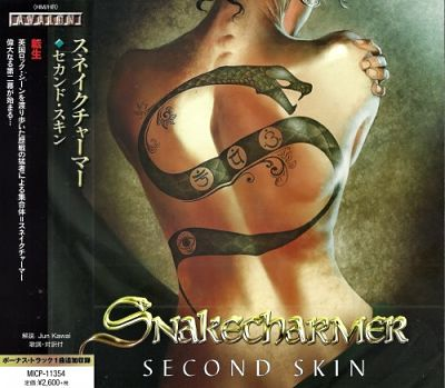 Snakecharmer - Second Skin (Japanese Edition) (2017)