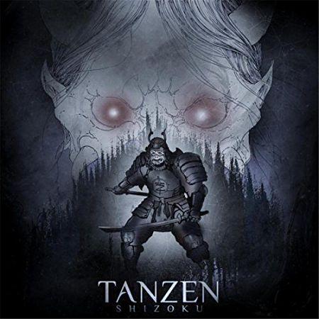 Tanzen - Shizoku (2017) 320 kbps