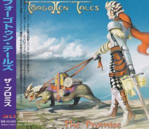 2001 - The Promise (Japanese Edition, Reissued 2002)