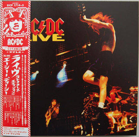 Live: Collector's Edition (1992) (Japanese Edition, Remastered 2008) 320 kbps + Scans