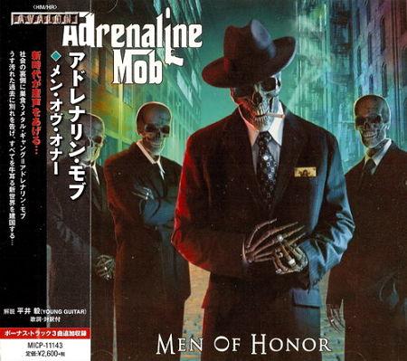 Adrenaline Mob - Men Of Honor (Japanese Edition) (2014) 320 kbps + Scans