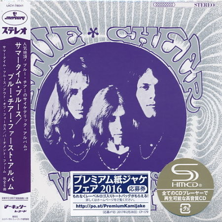 Blue Cheer - Vincebus Eruptum (1968) (Mini LP SHM-CD 2017) 320 kbps + Scans