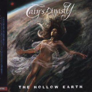 Cain's Dinasty - Hollow Earth [Japanese Edition]
