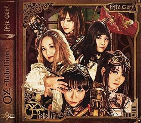 Fate Gear - OZ -Rebellion- (2017) 320 kbps