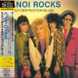 Hanoi Rocks - Self Destruction Blues (1982) (Mini LP SHM-CD Japan 2013) 320 kbps + Scans