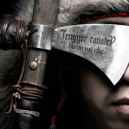 Tengger Cavalry - Die On My Ride (2017) 320 kbps